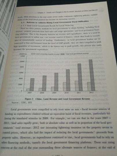 中国金融四十人论坛书系:大碰撞2 晒单图