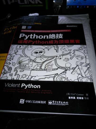 Python绝技 晒单图