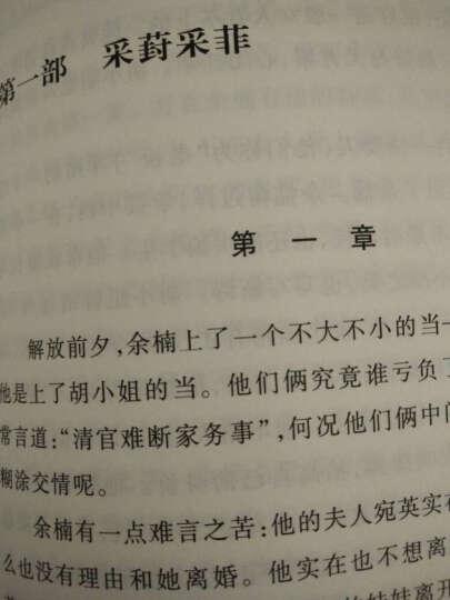 杨绛全集-全9册(年终巨献) 晒单图