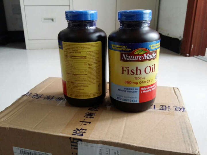 天维美(Nature Made)深海鱼油软胶囊220粒 进口鱼油 调节三高降血脂降血压保护 鱼油220粒 2瓶装 晒单图