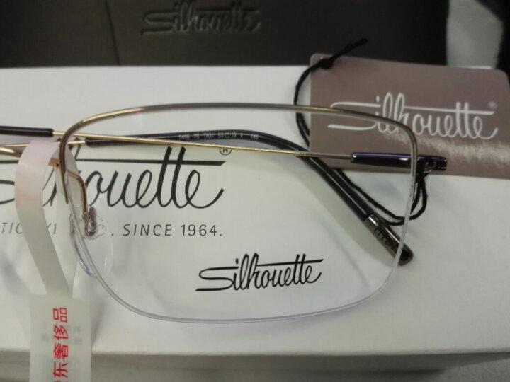 Silhouette 诗乐 男款金色镜框金色镜腿金属半框光学眼镜架眼镜框 5496 75 7831 53MM 晒单图