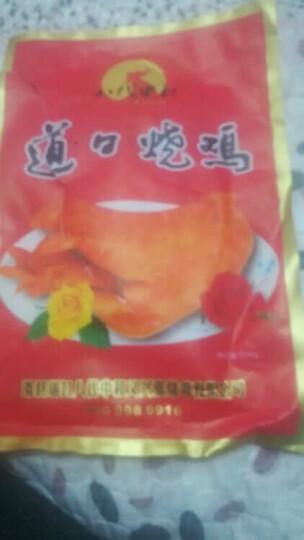 八代中和 义兴张道口烧鸡 真空包装卤味肉熟食850g 晒单图
