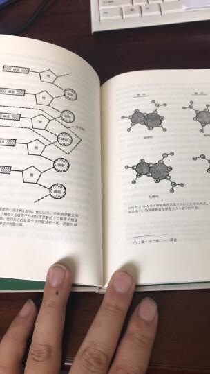 双螺旋--发现DNA结构的故事(睿文馆) 晒单图