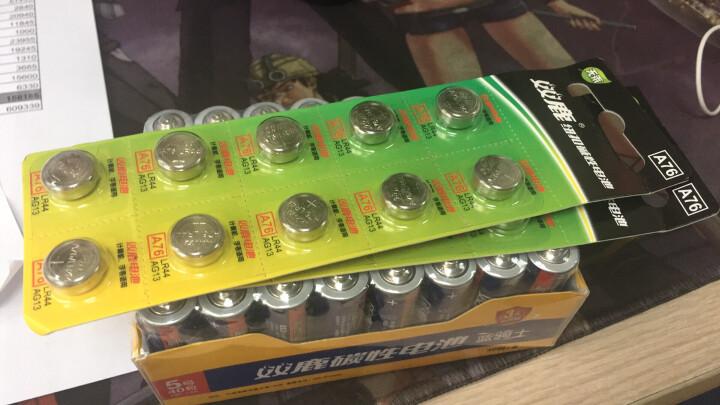 双鹿 1号碳性电池 大号D型无汞干电池R20S电池1号24粒/热水器/煤气燃气灶/手电筒/电子琴/收音机电池等 晒单图