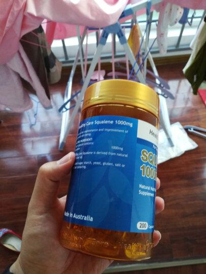 Healthy Care 【全球购】澳洲直邮 角鲨烯  卵磷脂 葡萄籽胶囊保健品 角鲨烯200粒两瓶优惠装 晒单图