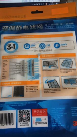 3M 空调滤网两片装 静电空调过滤网 净化级 空气防尘网 去除PM2.5 晒单图
