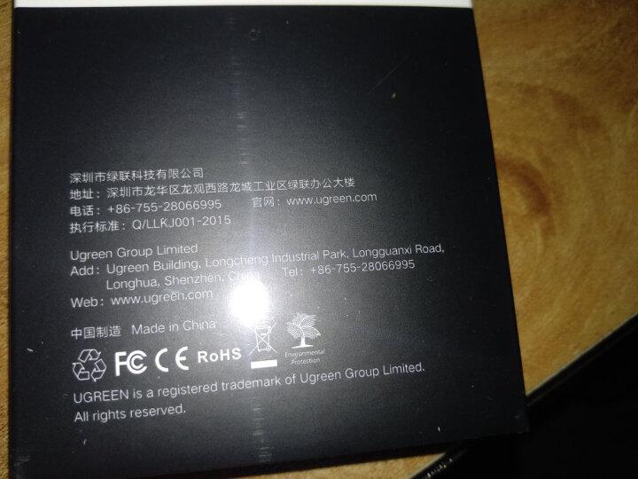 绿联 苹果安卓数据线三合一 MFi认证Type-C手机多功能USB充电器线iPhone5/6s/7P/8/X华为小米 1.5米30462银白 晒单图