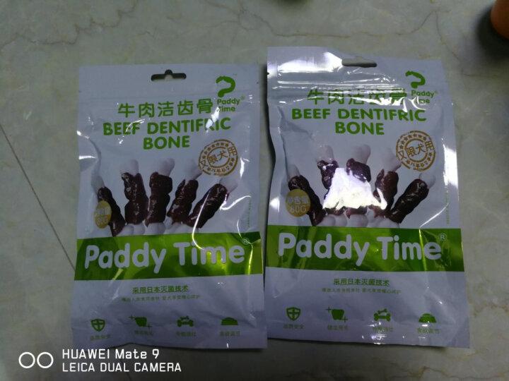 最宠(PaddyTime) 狗零食 训犬磨牙洁齿肉干 成幼犬牛肉洁齿骨80g 晒单图