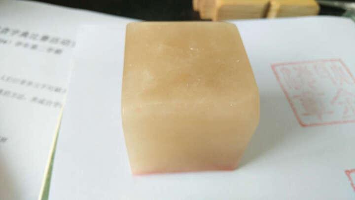 金石印坊 昆仑冻石平头方章  六种尺寸可供选择  单枚售  配锦盒 篆刻练习石 8*8*8CM 晒单图