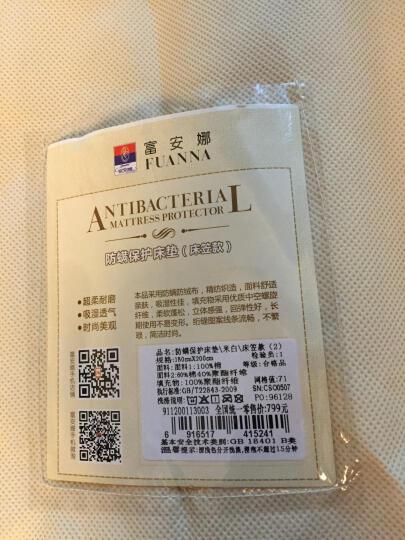 富安娜家纺 床垫 床上用品 羊毛加厚床垫保护套罩子 床笠款床褥子 米白 1.2m(120*200cm) 晒单图