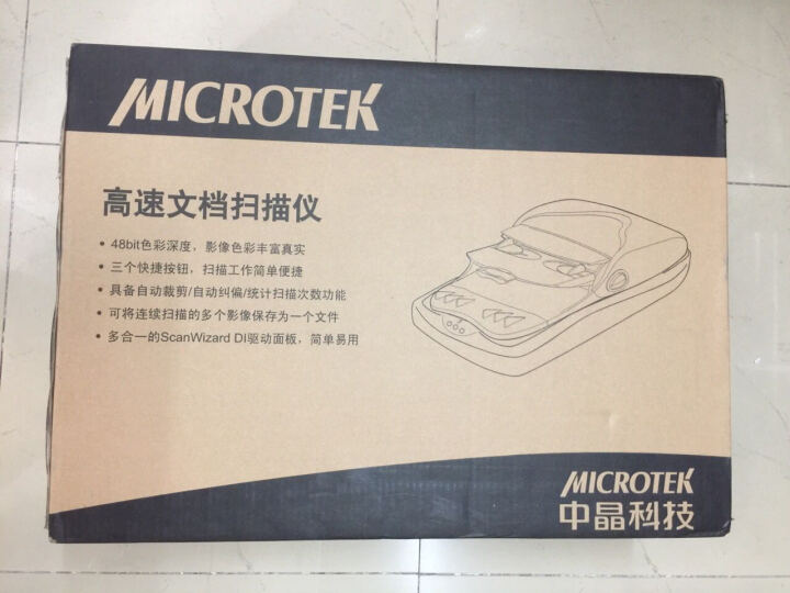 MICROTEK 中晶 FileScan 2500 自动馈纸加平板扫描仪 晒单图