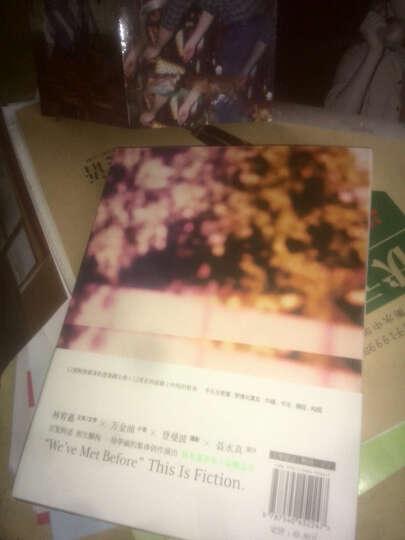 我们从未不认识:林宥嘉音乐小说概念书 晒单图