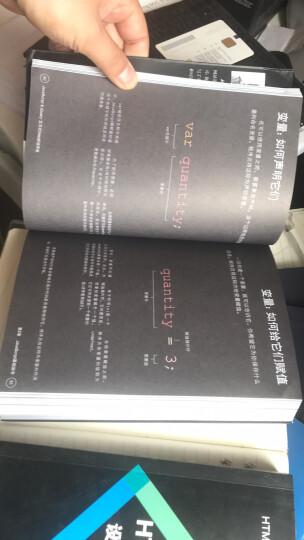 Web设计与前端开发秘籍:HTML CSS JavaScript jQuery 构建网站(套装共2册) 晒单图