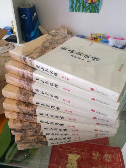 蜀山剑侠传  含《后传》《峨眉七矮》武侠小说 还珠楼主著 蜀山战纪原著小说 正版全套套装10册 晒单图