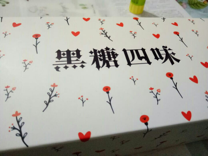 云南特产 胡先生红糖姜茶块 黑糖 月子红糖 玫瑰 老姜 甘蔗 晒单图