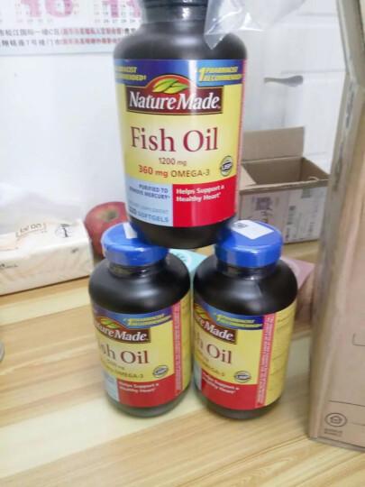 Nature Made 深海鱼油软胶囊220粒调节三高降血脂降血压欧米伽3 保护心脑血管健康 鱼油3瓶 晒单图