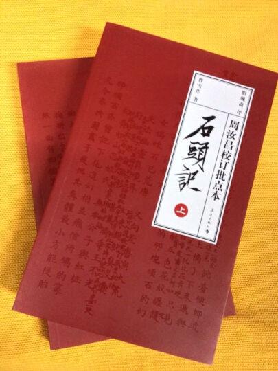 中华经典名著全本全注全译丛书46:人物志(精装) 晒单图