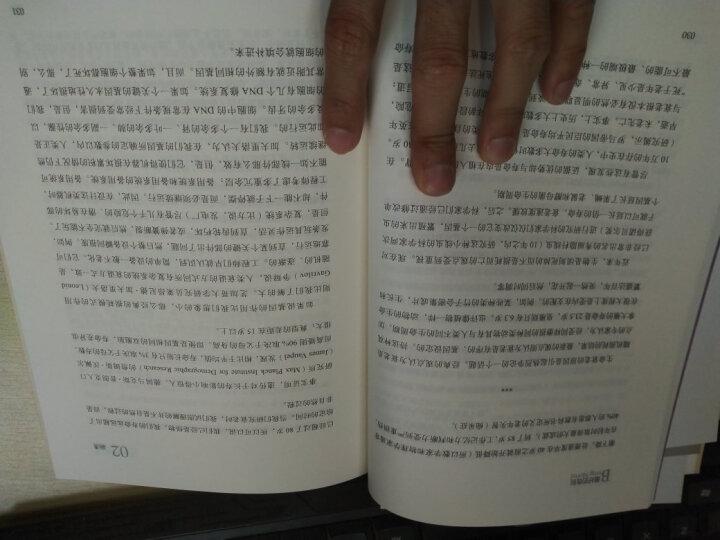 优雅面对疾病与衰老 (最好的抉择+最好的告别)(套装共2册) 晒单图