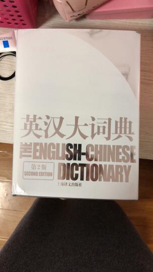 英汉大词典(第2版)100册以上团购联系电话 010-89114335 晒单图