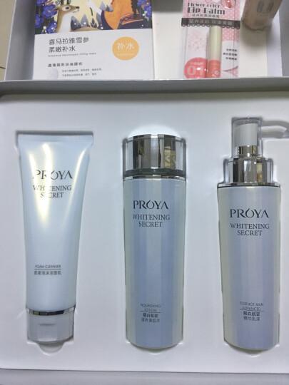 珀莱雅(PROYA)靓白肌密保湿补水化妆品护肤品礼盒套装组合 4件套装 泡沫洁面+美肌水+精华乳+明亮色BB霜 晒单图