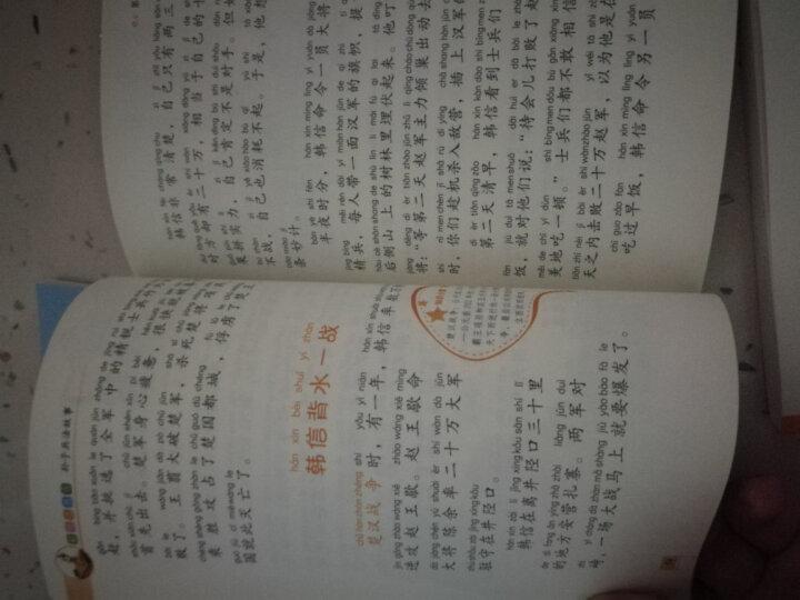唐诗三百首(彩绘注音版)/素质版·小学语文新课标必读丛书,智慧熊图书 晒单图