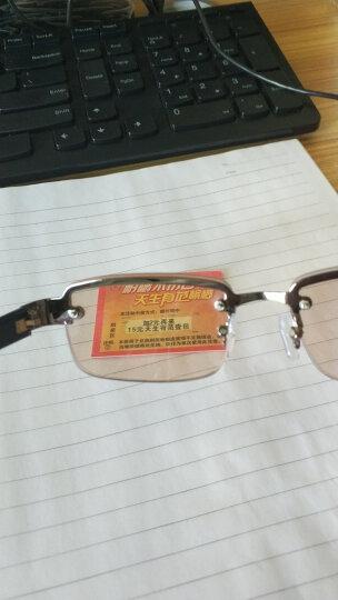 Silver Mink天然水晶眼镜打孔玻璃防疲劳高清晰清凉明目男女老花眼镜 水晶茶片150度(包盒镜布) 晒单图
