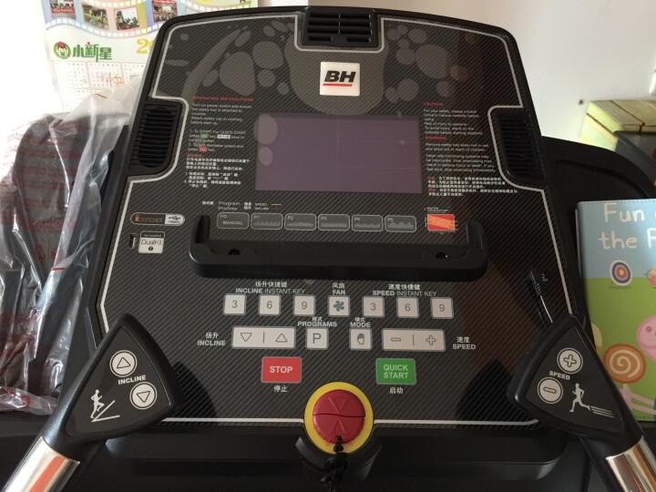 【欧洲百年品牌】必艾奇(BH)跑步机家用静音商务型BT6550健身器材 跑步机+动感单车+六人站(套装) 晒单图