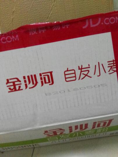 家家康 有机黄小米 杂粮小米 480g (无添加 小米粥 东北 真空装) 晒单图