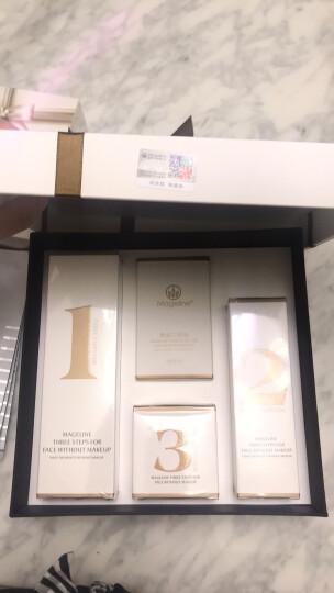 【麦吉丽Mageline】跑男节目指定护肤品  素颜三部曲系列 气垫BB霜   升级版附赠替换装 晒单图