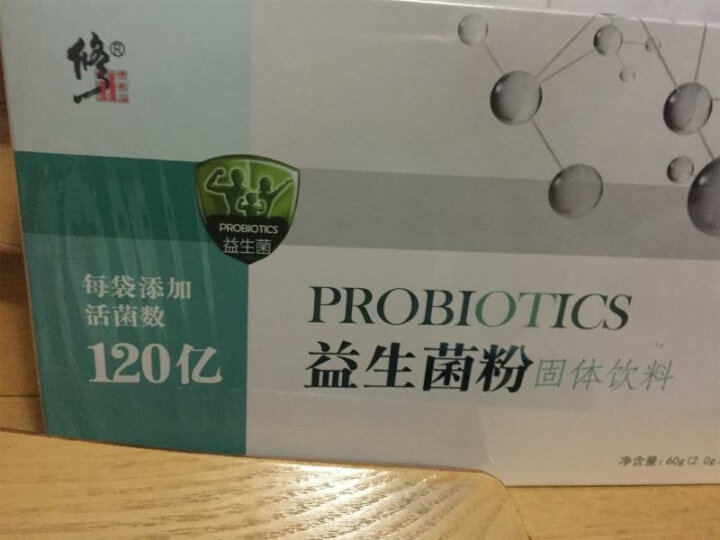 【新升级】修正益生菌 30袋/盒 成人益生菌粉富含益生元低聚果糖固体饮料请重视肠道便秘 晒单图