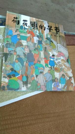 风筝(鲁迅)小学书单必备  6-8岁 蒲蒲兰绘本 晒单图