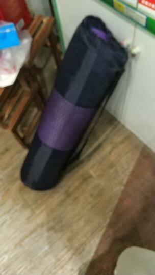 奥义 瑜伽垫 高密度加厚加长男女健身垫 防滑运动垫子 深蓝(含绑带网包) 晒单图