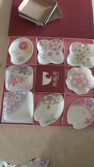 千代源 日本樱花碟酱油碟小吃碟日式和风蛋糕碟创意餐具碟T特色日式套装圣诞送礼 樱花8碟 晒单图