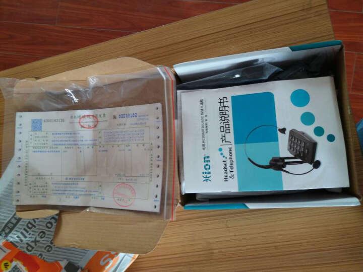 北恩(HION) U800录音耳机电话机套装 电脑来电弹屏/自动拨号 晒单图