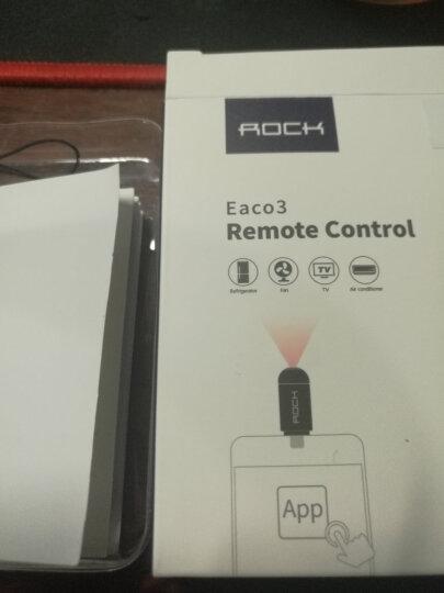 洛克(ROCK) 手机红外线发射器苹果安卓通用防尘塞遥控器 适用于安卓/iPhone 易控S粉色5/6s/7 Plus 晒单图