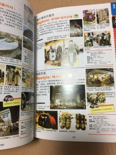 I CAN旅游系列:首尔 晒单图