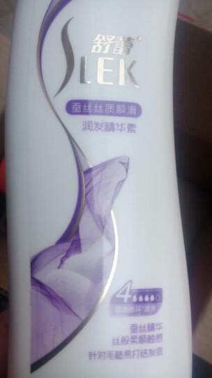 舒蕾(SLEK)洗发水山茶花焗油莹亮滋养毛发400ml(男女通用 洗发露 ) 晒单图