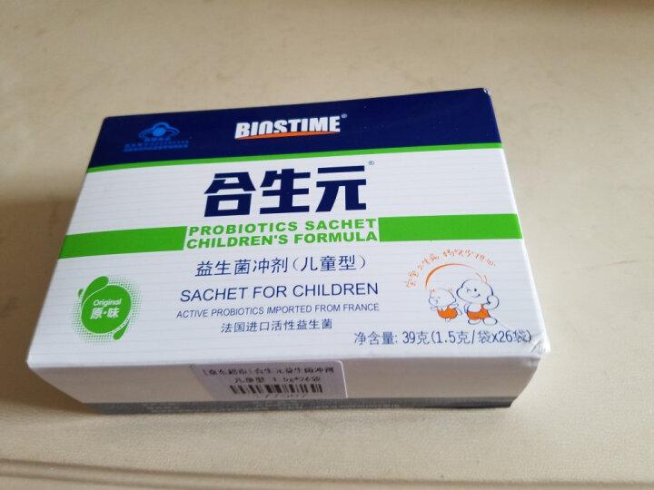 合生元益生菌冲剂(儿童型)1.5g*26袋 法国进口活性益生菌 晒单图