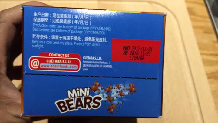 西班牙进口 谷维塔 (Cuetara)迷你小熊巧克力味饼干 160g 晒单图