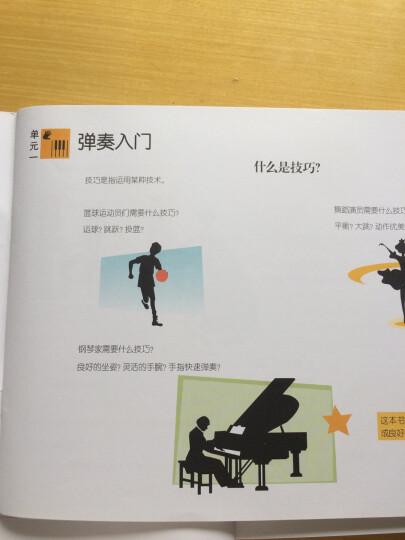 菲伯尔钢琴基础教程(第1级)技巧和演奏  晒单图