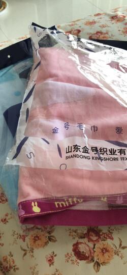 金号miffy米菲纯棉浴巾 加大厚实 全棉提缎割绒绣花情侣款MF3046H 红色2条 148*74cm 晒单图