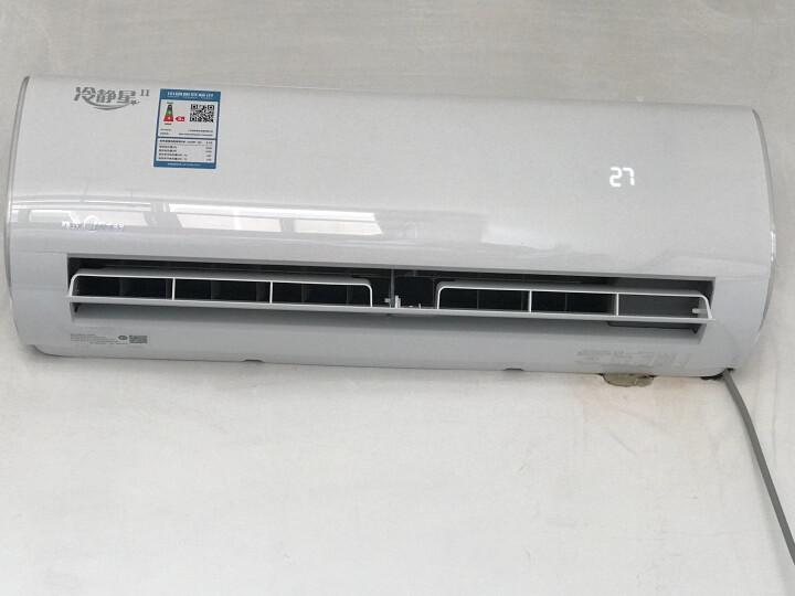 美的(Midea)空调大1匹/大1.5匹 一级能效 全直流变频冷暖壁挂式新风无风感领鲜者智能家电空调 KFR-35GW/WPAA3 大1.5匹 晒单图