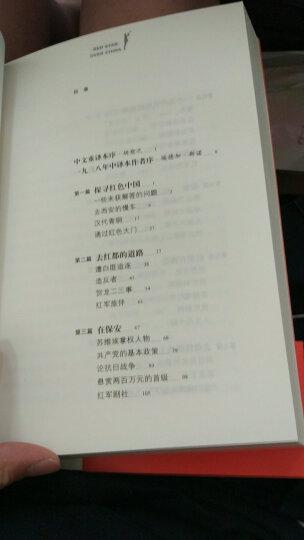文学名家名著:名著名译丛书:童年·在人间·我的大学 晒单图