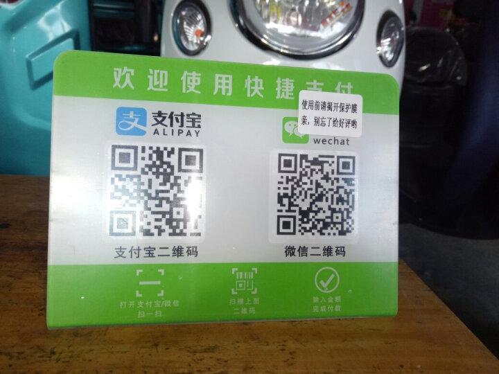 铭达微信二维码支付牌定制 微信收款码贴纸 手机收钱码收款扫描标签 不干胶PVC亚克力架子 亚克力 二合一 150*110*40mm 晒单图
