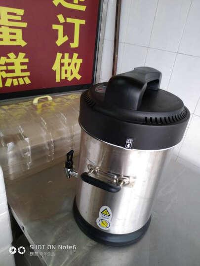 商用豆浆机现磨全自动大容量无渣免滤多功能五谷米糊料理机智能不锈钢磨浆机 22升全钢机头 晒单图