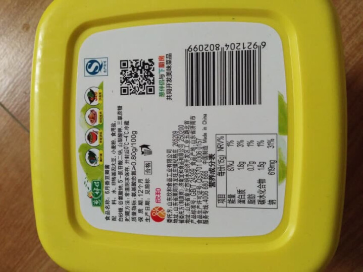 宾格瑞 韩国进口冰棒 125g*1 西瓜口味(三支起售) 晒单图