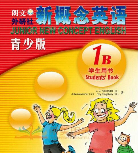 【正版现货】新概念英语青少版1A1B学生用书+练习册小学外语入门培训新概念英语1A1B全套 晒单图