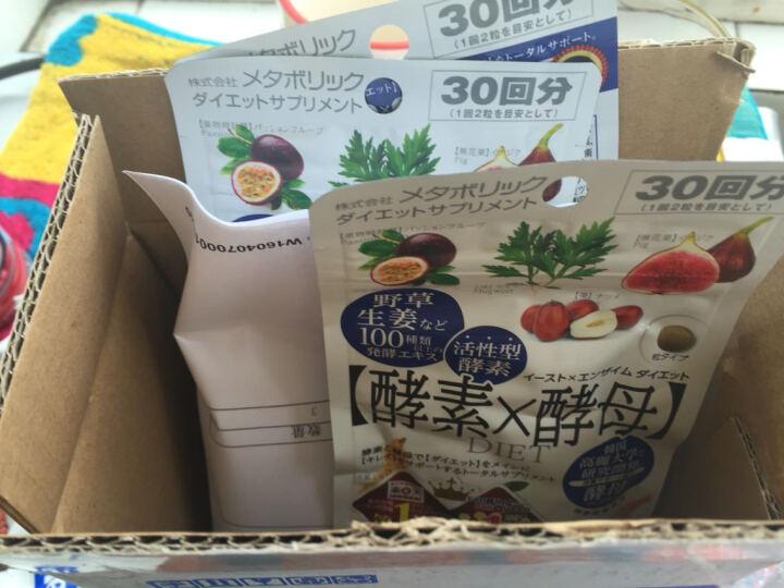 全球购日本小林制药减肥排毒果蔬 复合瘦身排油瘦肚子 纤衡菠萝酵素原液500ML*3 晒单图