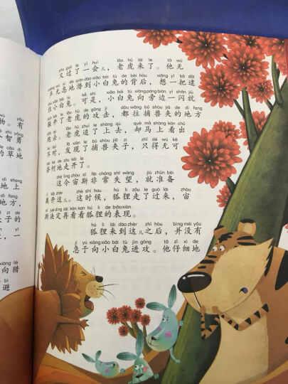 小学生趣味阅读与作文训练:2年级 晒单图