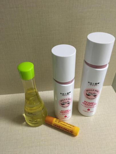 贝拉小蜜蜂孕妇护肤品套装补水保湿孕妇化妆品 红石榴套餐A 晒单图